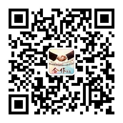 河北贺高保温材料有限公司